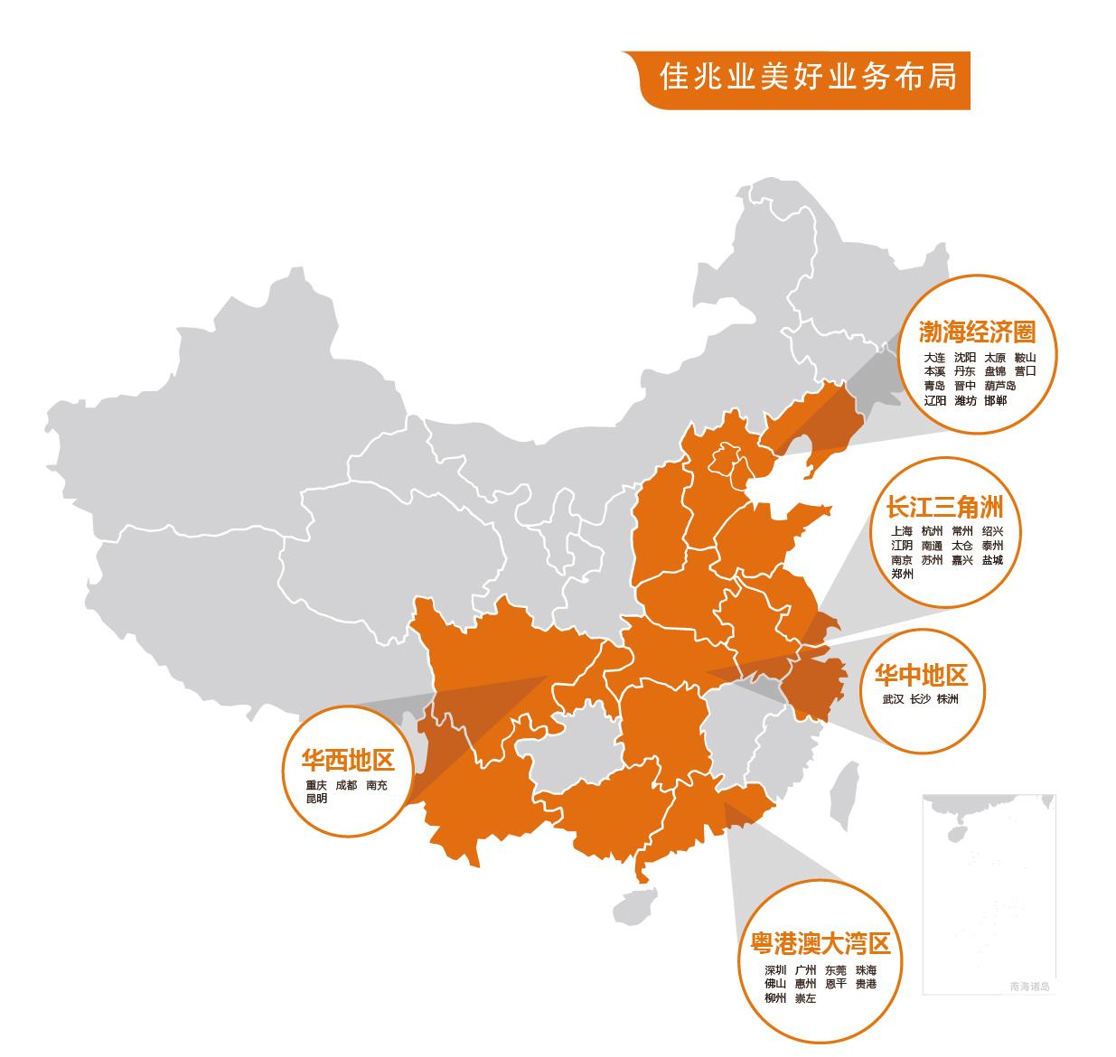 竞技宝官网网址竞技宝链接在中国-01.jpg