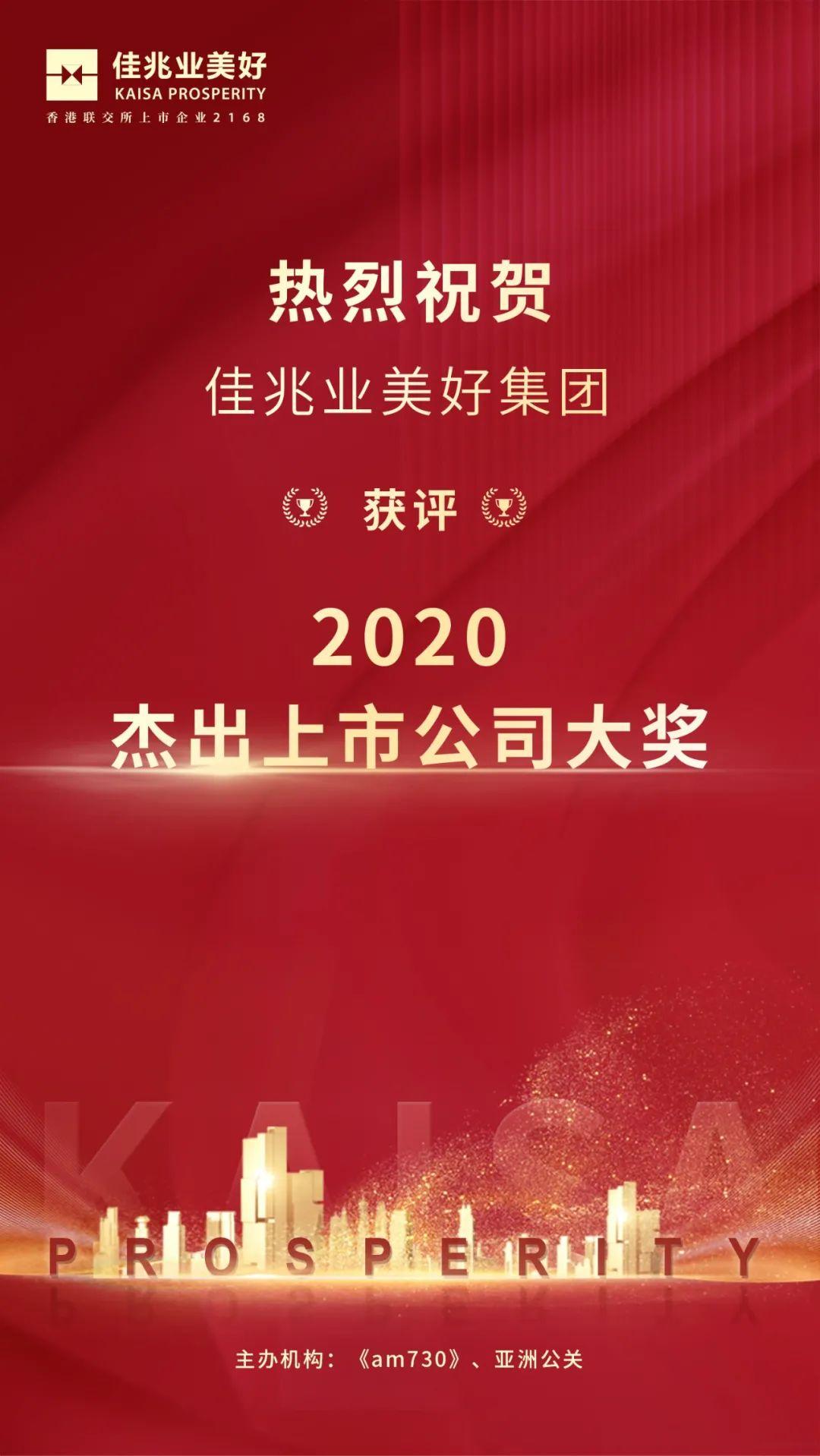 微信图片_20201215174014.jpg